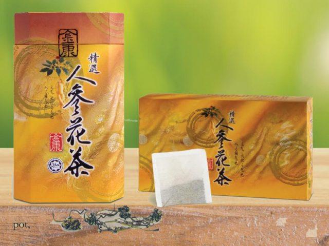 http://dynapharmafrica.net/wp-content/uploads/2019/01/Ginseng-Flower-Tea-640x480.jpg
